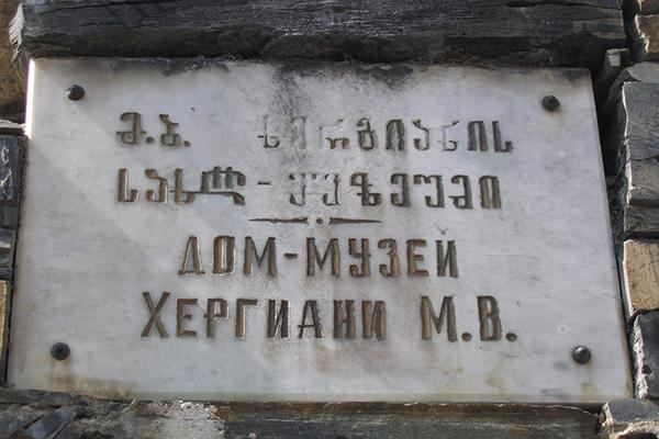 xergiani1