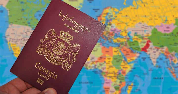 pasport georgia