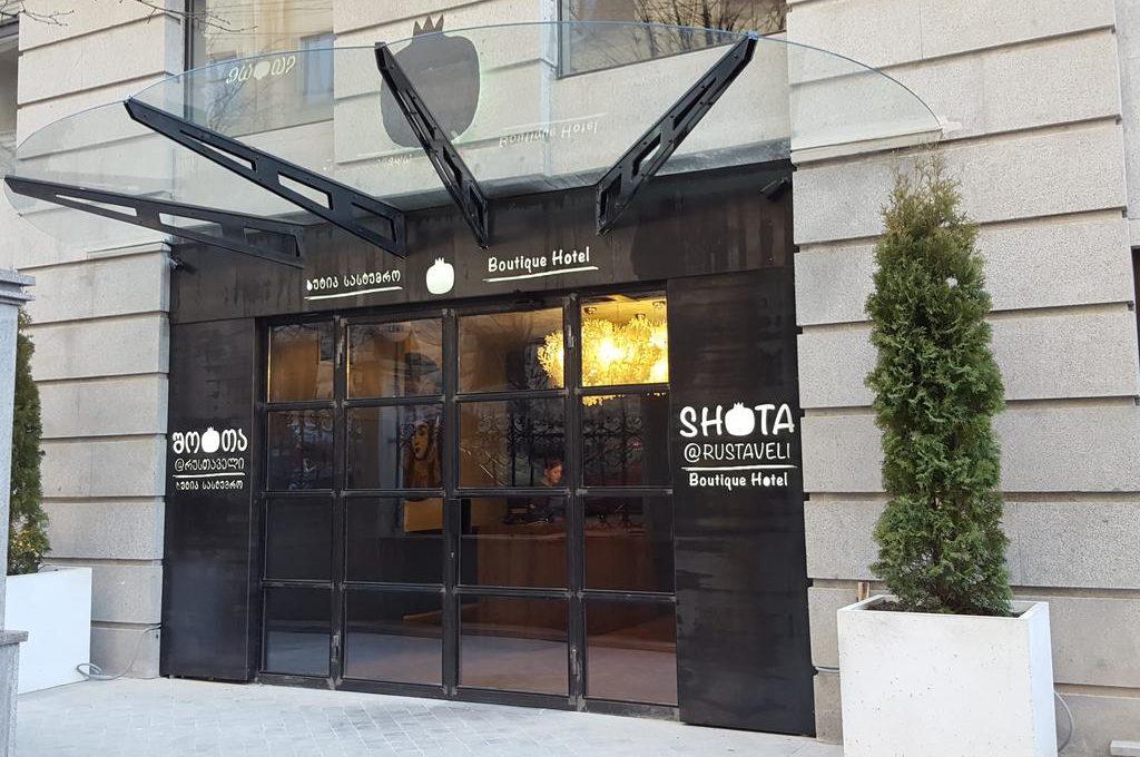 Shota Rustaveli Boutique Hotel 9 C Tur Georgia