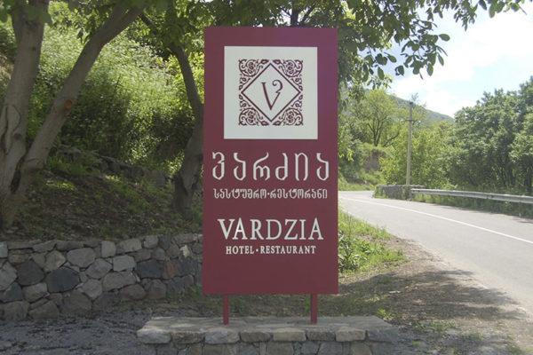 vardzia_resort (35)