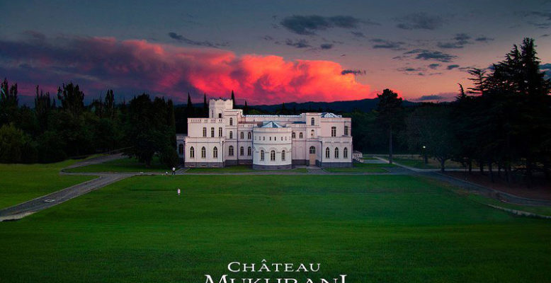 chateau_mukhrani (318) copy
